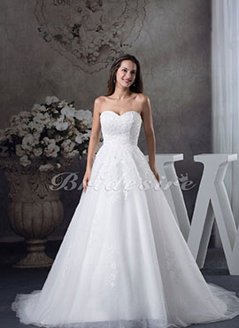 13490f8484e1 Bridesire - Maternity Wedding Dresses and Gowns at Affordable Prices